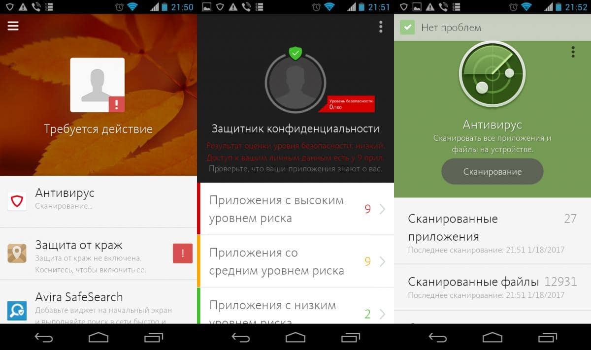 Подборка антивирусных приложений для Android. Часть 3