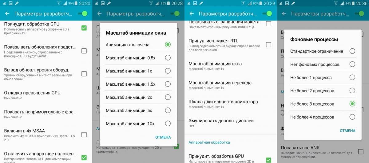 Причина медленной работы Android устройства и её решение