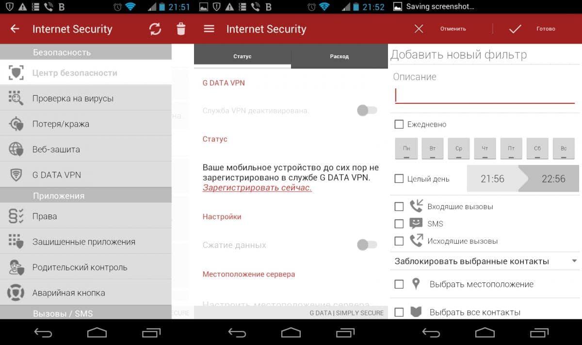 Подборка антивирусных приложений для Android. Часть 5