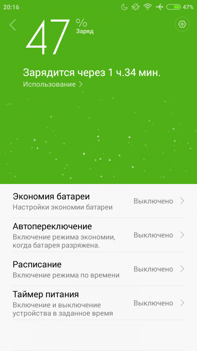 15 функций ОС MIUI, которые делают прошивку лучше «стокового» Android