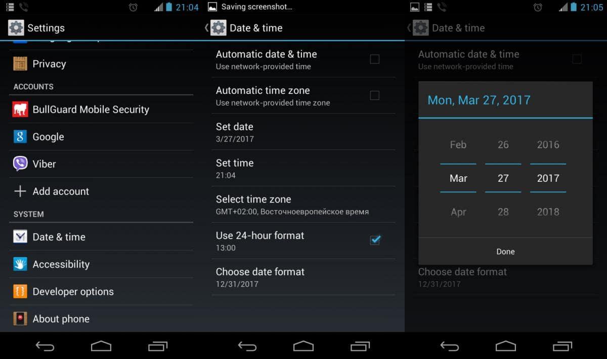 Как изменить дату в Android