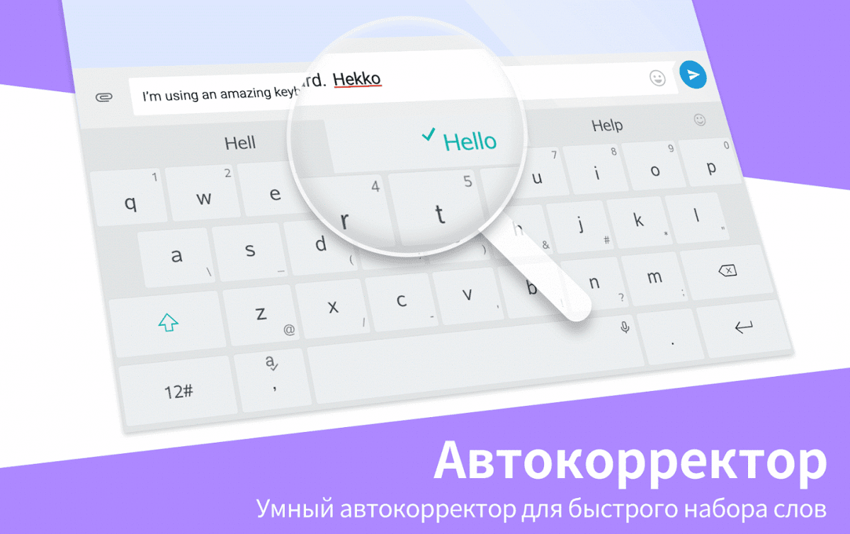 Emoji Keyboard TouchPal