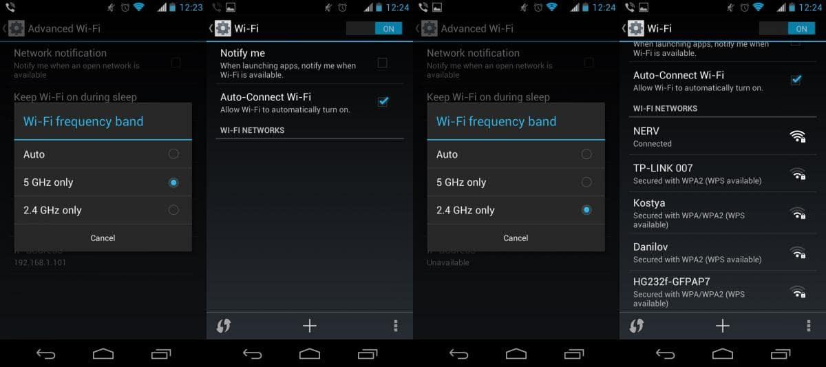 Wi-Fi 5 ГГц - скриншот 3