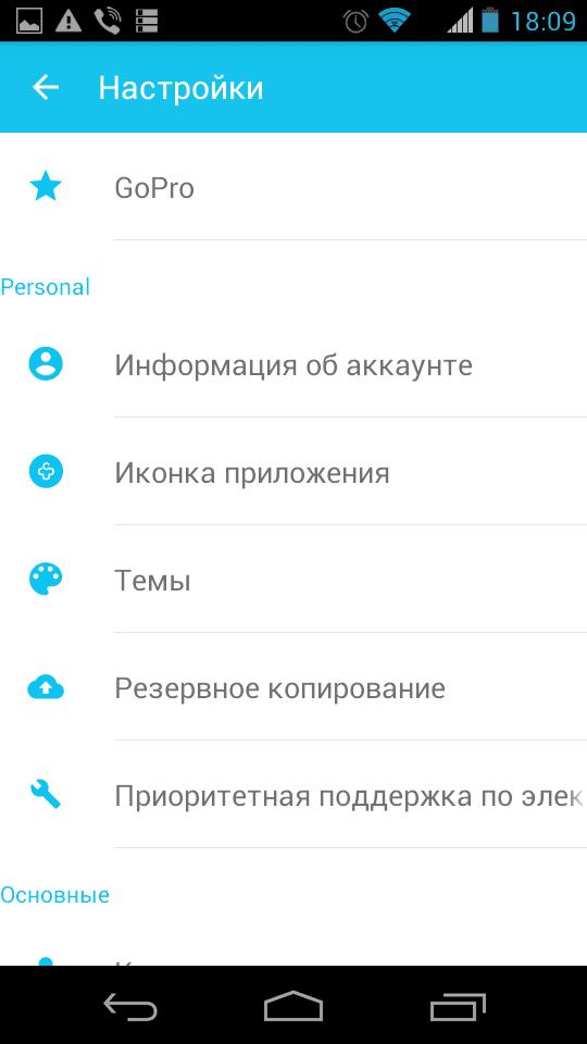Контакты +