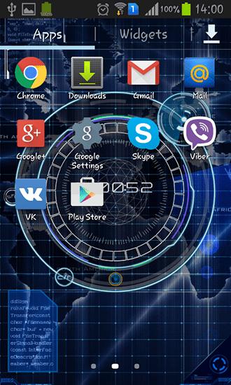 radar скриншот 1