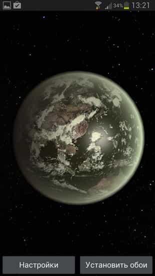 Earth HD Free Edition Live Wallpaper
