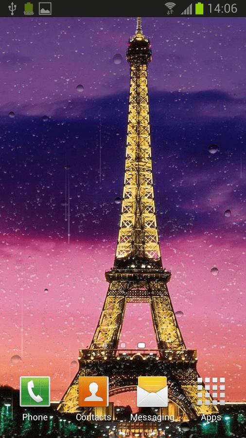 Paris скриншот 1