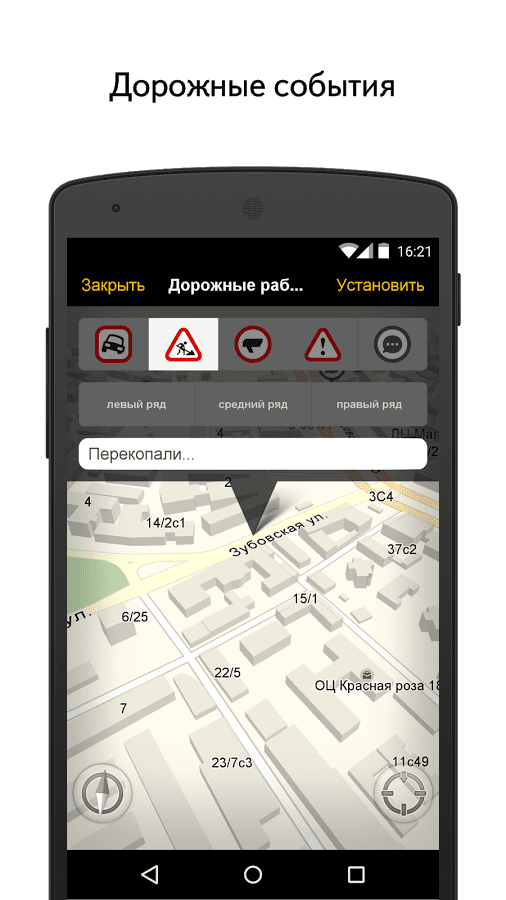 gps навигатор скачать бесплатно без регистрации