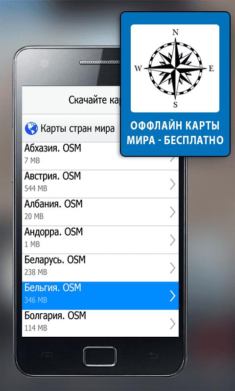 ПРОГОРОД