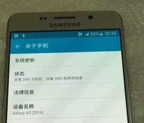 Samsung Galaxy Tab S2 8.0: все по высшему разряду
