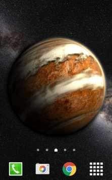 Venus скриншот 1