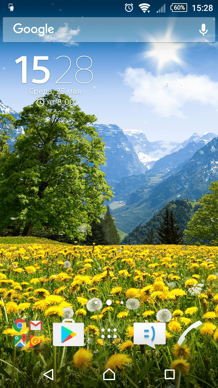 Mountain Dandelions Free Live Wallpaper