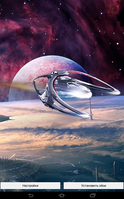 Parallax Deep Space живые обои