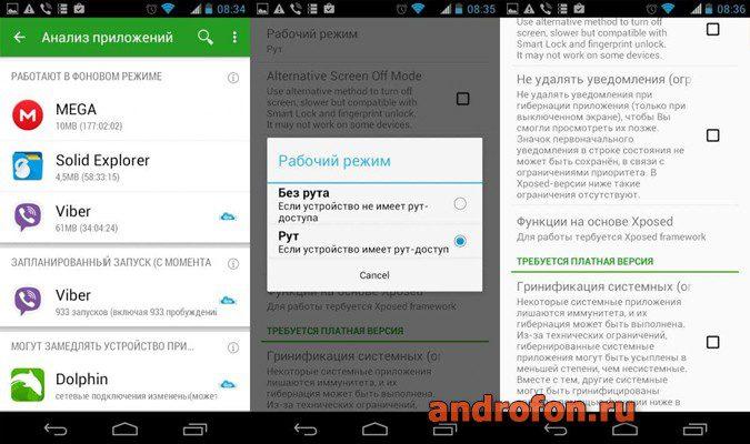 Интерфейс приложения «Greenify».