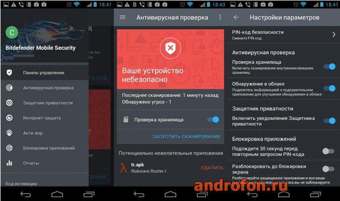 Скачать Bitdefender: Mobile Security & Antivirus.