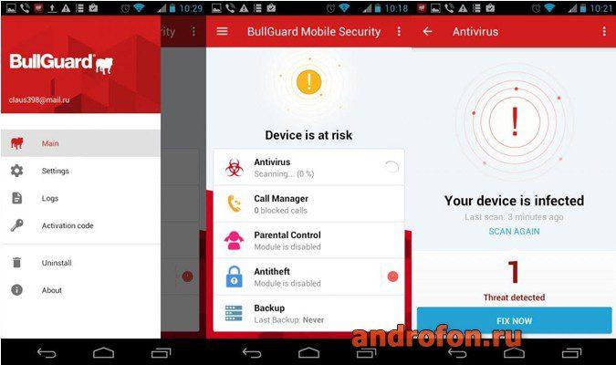 Скачать BullGuard: Mobile Security and Antivirus.