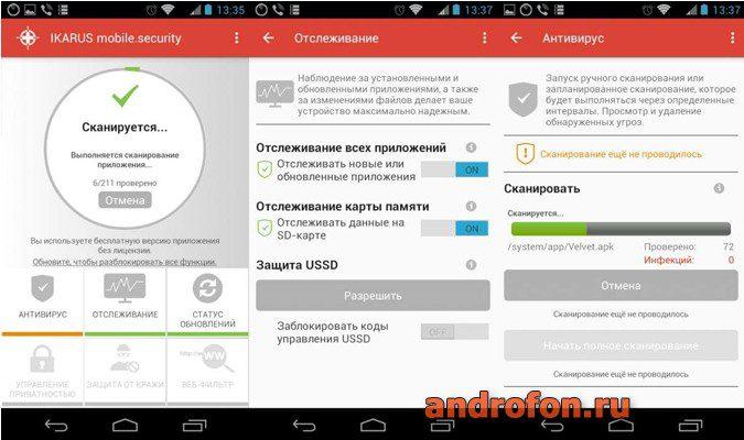 Скачать IKARUS mobile.security.
