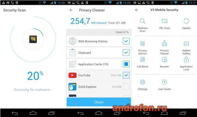 Поставить в смартфон V3 Mobile Security.