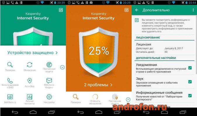 Загрузить Kaspersky Antivirus & Security.