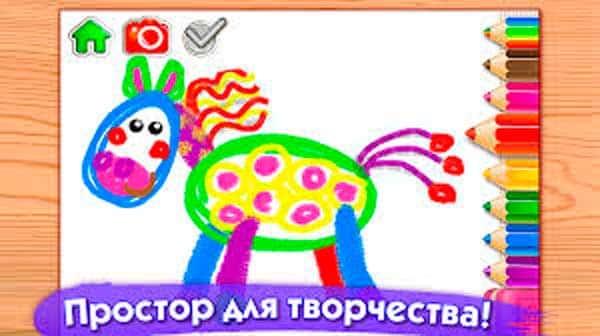 РИСОВАЛКА! Игры для малышей скриншот 2
