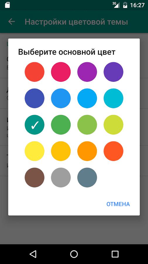 Блокнот заметки - скриншот 4