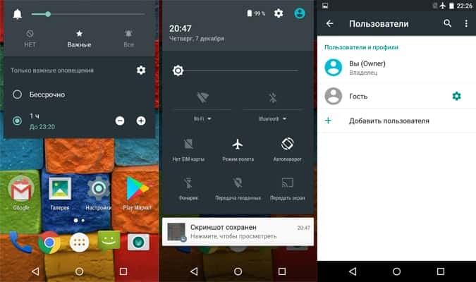 android lollipop 3