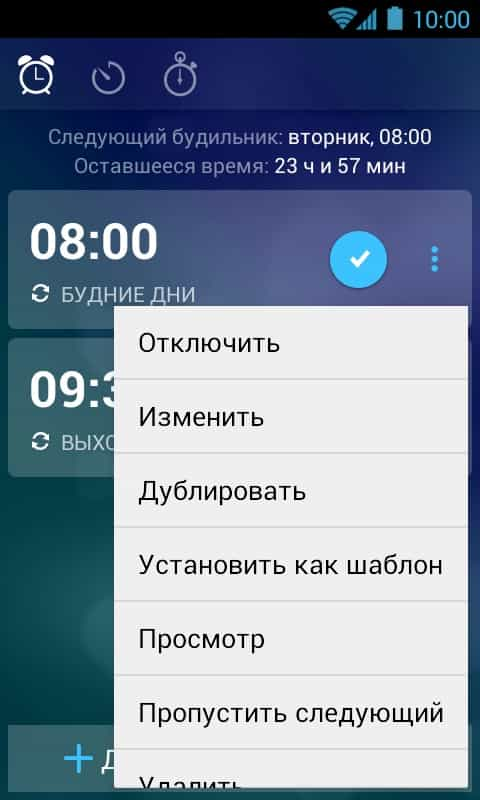 Alarm Clock Xtreme изображение 3