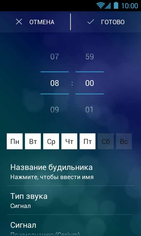Alarm Clock Xtreme изображение 4