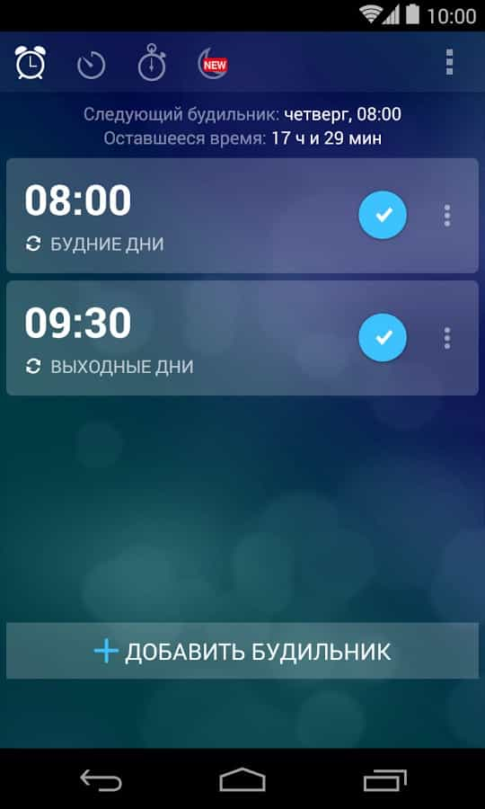 Alarm Clock Xtreme изображение 1