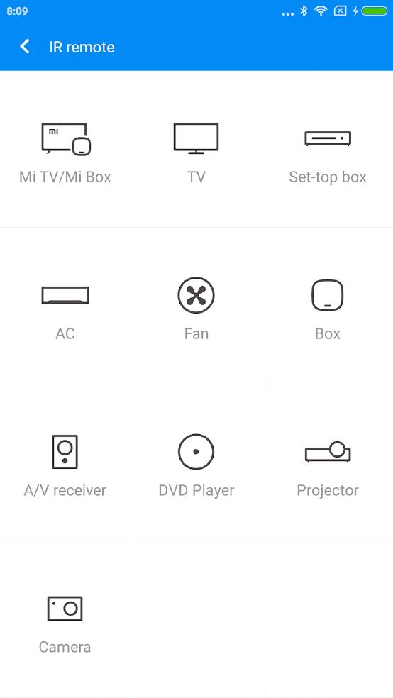 Пульт Me Remote - скриншот 3
