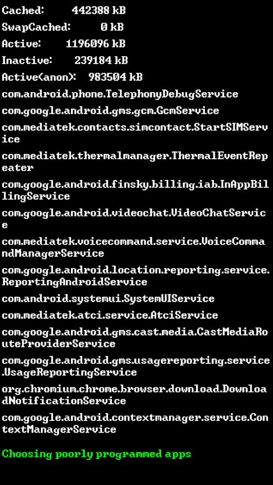 root master - скриншот 1