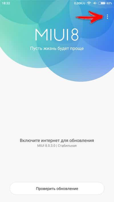 обновление андроид 10