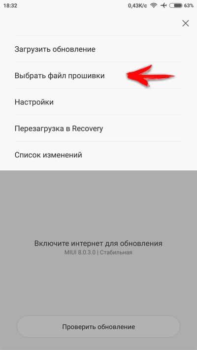 обновление андроид 11