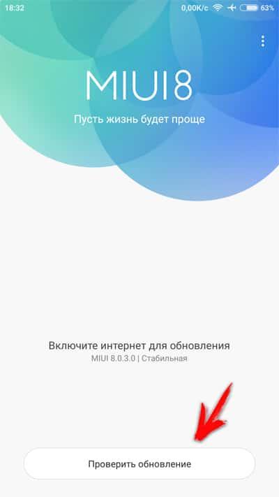 обновление андроид 7