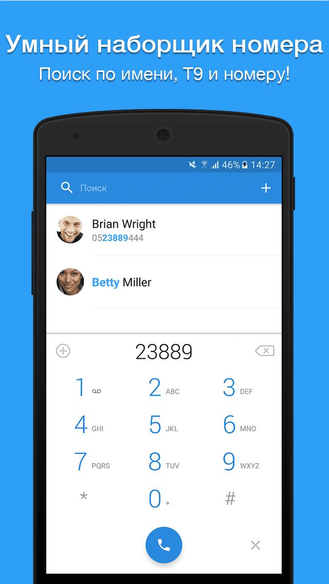 Simpler скриншот 4