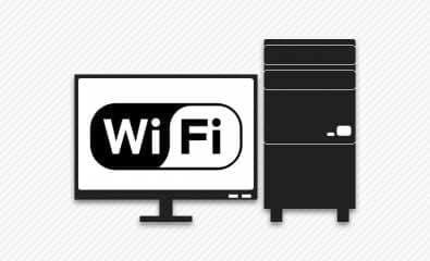 как подключить Wi-Fi на ПК 0