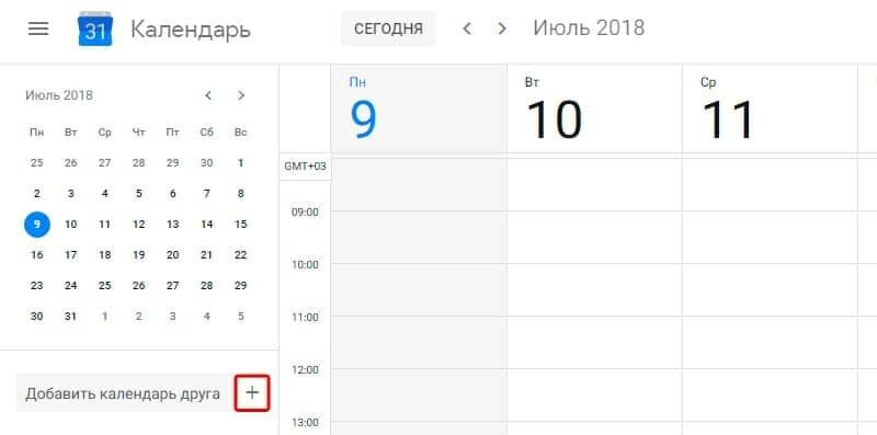 Добавление календаря.