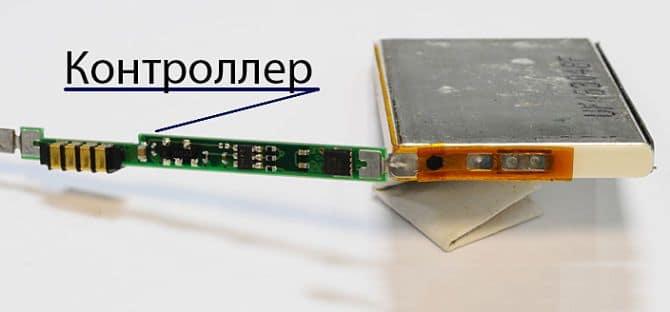контроллер питания батареи