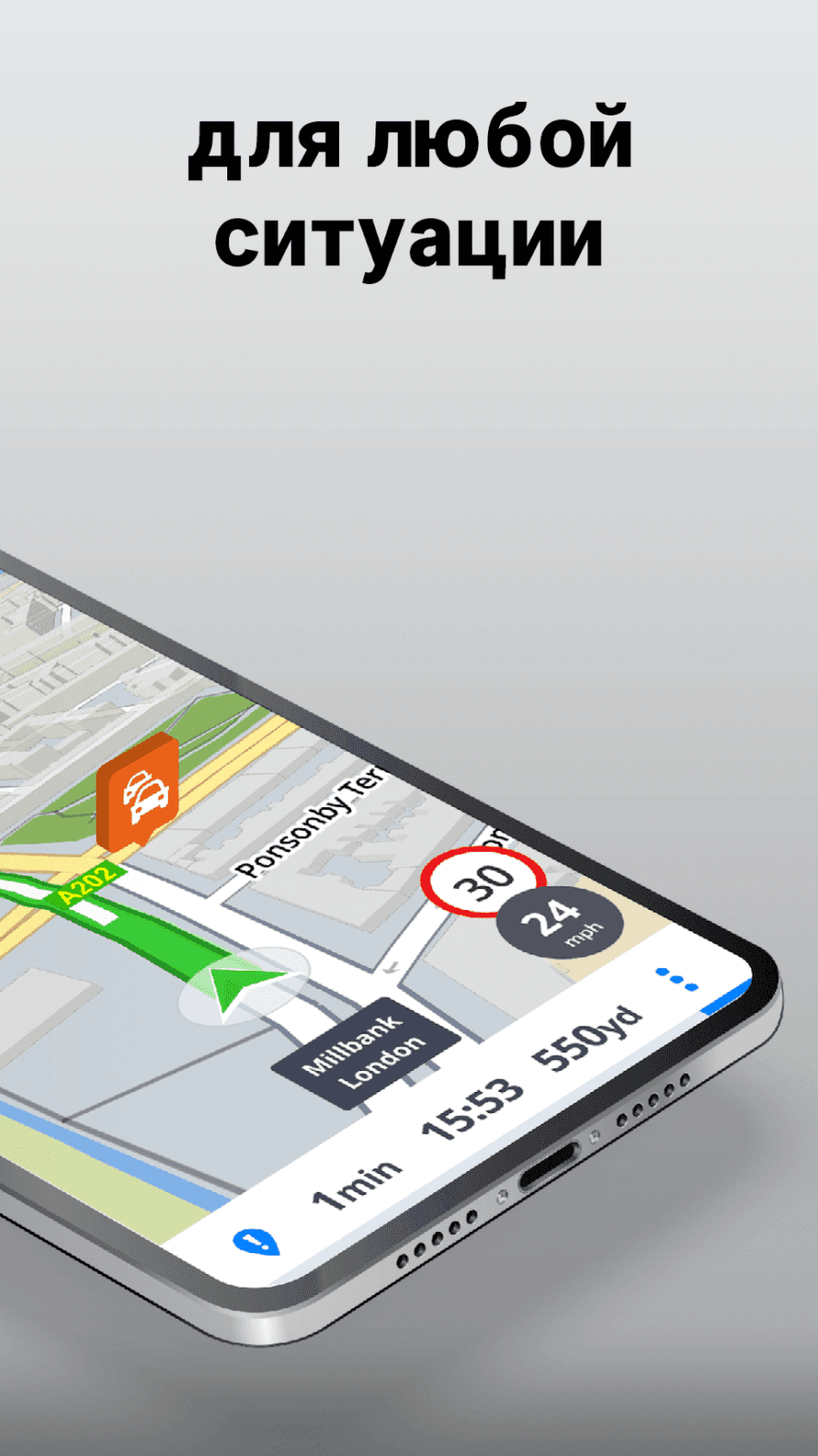 Автономные карты и система навигации скриншот 2