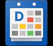 Календарь DigiCal