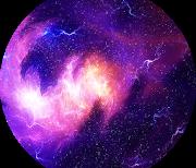Infinite Space logo