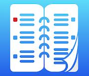 Ежедневник Weekly Planner logo