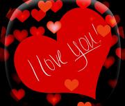 Я Люблю Тебя logo