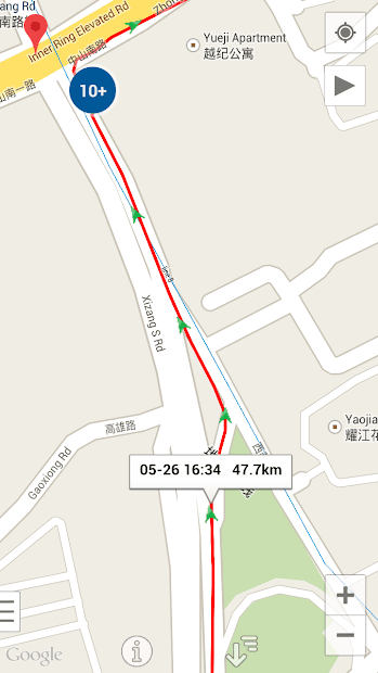 Мой маршрут скриншот 3
