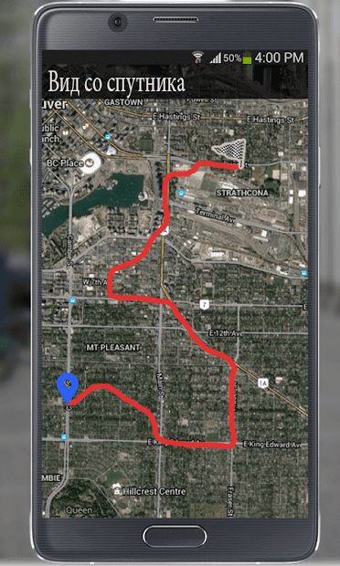 Отслеживания маршрута GPS скриншот 3