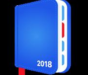 План недели – Ежедневник logo