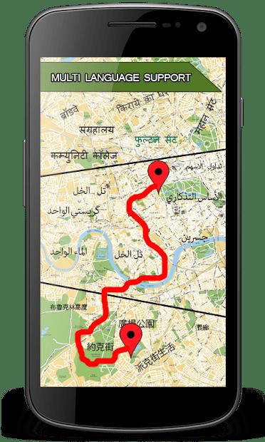 GPS личный маршрут слежения скриншот 1