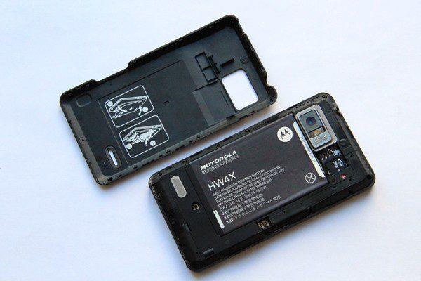 Съемная батарея.