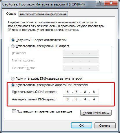 настройка DNS сервера.