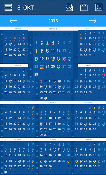 Твой календарь скриншот 3